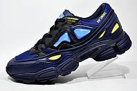 Мужские кроссовки в стиле Adidas Raf Simons Ozweego 2, Dark Blue
