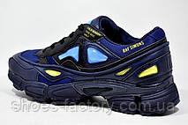 Мужские кроссовки в стиле Adidas Raf Simons Ozweego 2, Dark Blue, фото 2