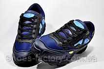 Мужские кроссовки в стиле Adidas Raf Simons Ozweego 2, Dark Blue, фото 3