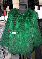 Зеленый кардиган из чернобурки в роспуск