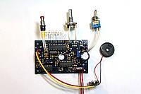 Настроенная плата металлоискателя Tracker-2