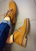 Демисезонные ботинки (тимберленд) на шнурке песочного цвета