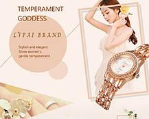 Часы женские Lvpai Svarowski три цвета, фото 2