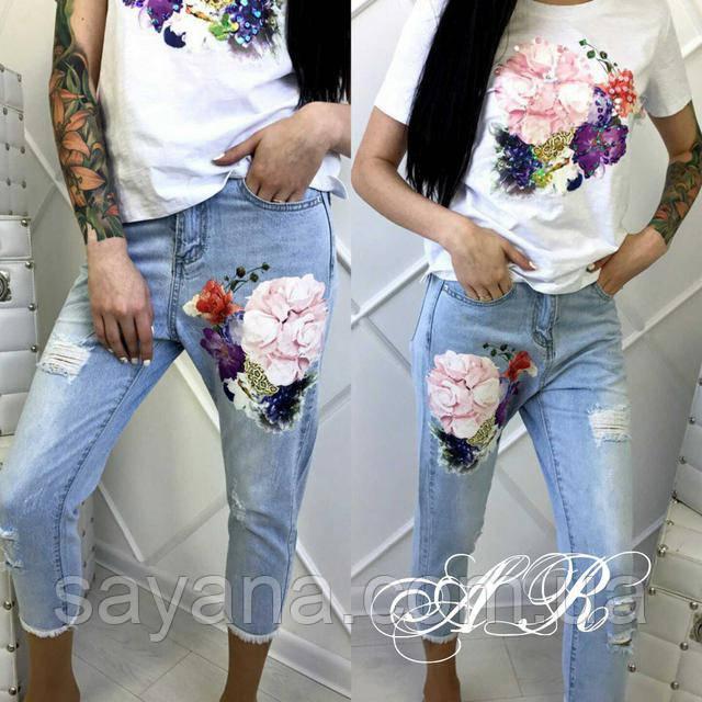 31881312e9aead Купить Женскую костюм: футболку и джинсы с накаткой, в моделях. АР ...