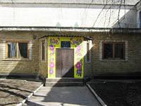 Фасад школи наружрый стзнд для оформления.