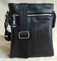Кожаная мужская сумка 124915