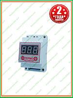 Терморегулятор цифровой ЦТР - 2т + (Термопара)