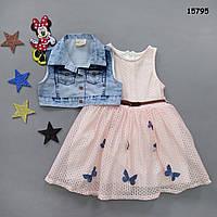 Нарядное платье с болеро для девочки. 3, 4, 5 лет, фото 1