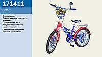 """Велосипед двухколесный детский 14"""" ,171411"""