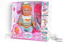 Пупс Baby Born функциональный (кушать ,пить, плакать, писать, аксессуары...)