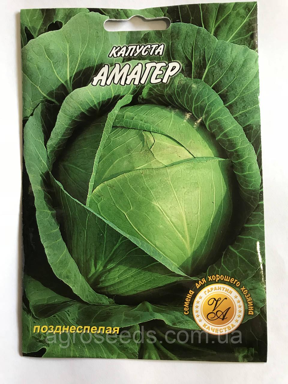 Семена капусты Амагер 5 г
