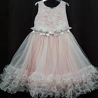 Платье бальное нарядное для девочки