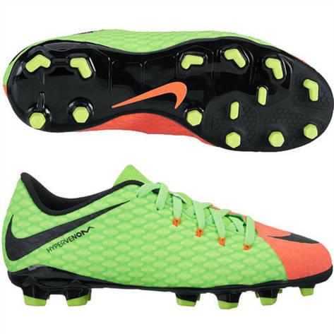 Футбольные бутсы Nike JR Hypervenom Phelon III FG   продажа, цена в ... 905ee540bf2