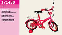 Велосипед двухколесный 14 дюймов, 171430