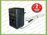 Терморегулятор МТР-2 для отопления, тёплых полов, теплиц, бассейнов
