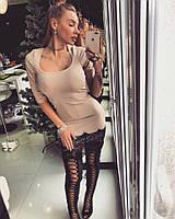 Телесное платье с кружевом