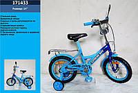 Детский велосипед 14 дюймов, 171433