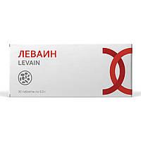 Леваин (иммуномодулятор растительного происхождения) 30 таблеток
