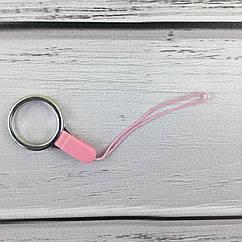Брелок для телефона розовый