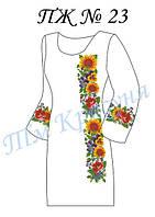 Заготовка на платье женское №23, фото 1
