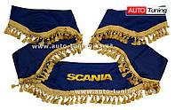 СOMFORT - Комплект шторок в кабину грузового автомобиля, Dark Blue, 1+2, SCANIA
