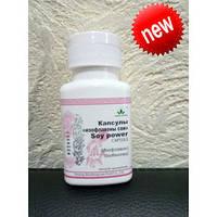 Изофлавоны сои Green World - нормализуют работу яичников,замедляют старение 90 к. по 300 мг
