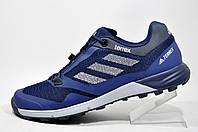 Распродажа кроссовок Adidas Terrex Trailmaker gtx, Blue\Gray