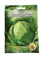 Семена капусты Белоснежка 5 г