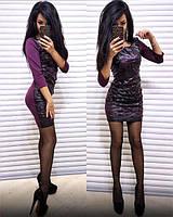 Платье женское короткое с перфорацией из экокожи P8362