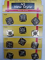 Кнопки пришивные квадратные  серебристый метал 2см