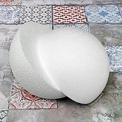 Полусфера из пенопласта 15 см