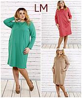 Платье 770707 р 42,44,46,48,50,52,54,56,58,60 женское батал зеленое бежевое миди большого размера