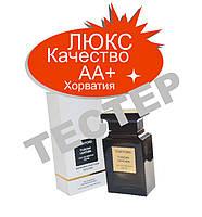 Тестер Tom Ford Tuscan Leather Хорватия Люкс качество АА++  Том Форд Тосканская Кожа