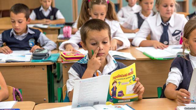 Учням початкових класів