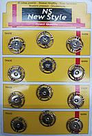 Кнопки пришивные круглые серебристый метал 21 мм