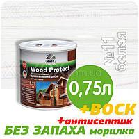 """Морилка - Лазурь с ВОСКОМ и лаком DUFA """"Wood Protect"""" водная 0,75лт БЕЛАЯ"""