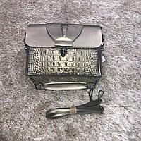 Брендовая маленькая сумка серебро