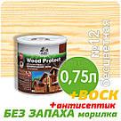 """Пропитка - Лазурь с ВОСКОМ и лаком DUFA """"Wood Protect"""" водная 2,5лт БЕСЦВЕТНАЯ, фото 2"""
