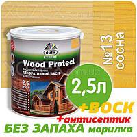 """Морилка - Лазурь с ВОСКОМ и лаком DUFA """"Wood Protect"""" водная 2,5лт СОСНА"""