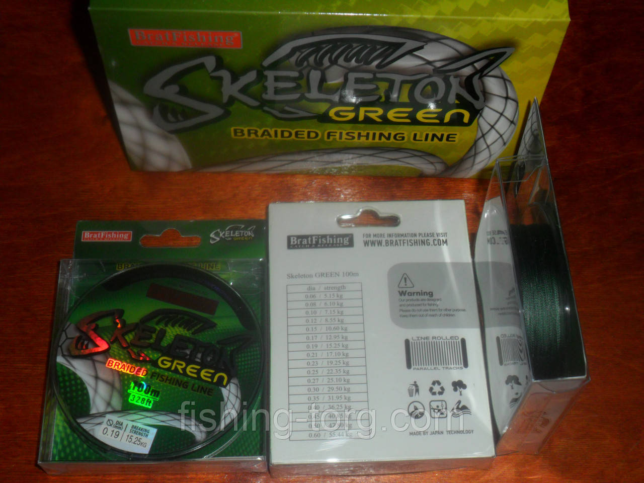 Плетеный шнур skeleton green 035мм
