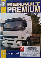 Грузовые автомобили   RENAULT PREMIUM том 2  Каталог деталей, фото 1