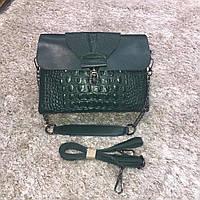 Брендовая маленькая сумка зеленая