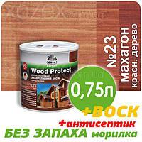 """Морилка - Лазурь с ВОСКОМ и лаком DUFA """"Wood Protect"""" водная 0,75лт Махагон-Красное дерево"""