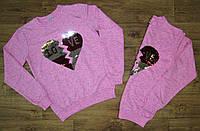 Детская модная кофточка на девочку подростка с паетками Сердце,2 цвета на рост 140-158