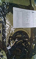 Набор прокладок двигателя СМД- 60-72 трактора Т-150 малый ДВС из паронита