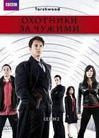 DVD-диск Охотники за чужими. Второй сезон (ВВС, 2008)