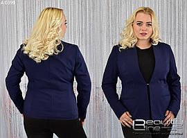 Строгий женский пиджак темно-синего цвета Производитель Украина Прямой поставщик 42-54