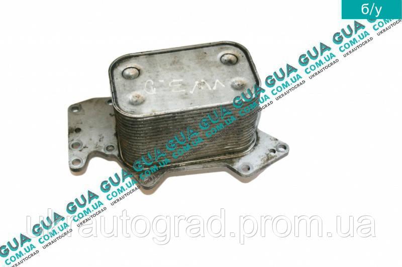 Теплообменник масляный ауди Кожухотрубный конденсатор Alfa Laval CRS 15 Балаково
