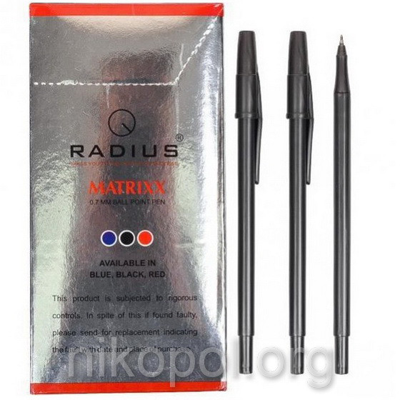 """Ручка масляная RADIUS """"Matrixx"""" черная"""