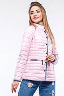 Женская куртка весна-осень  Селена Nui Very (Нью вери)  дешево